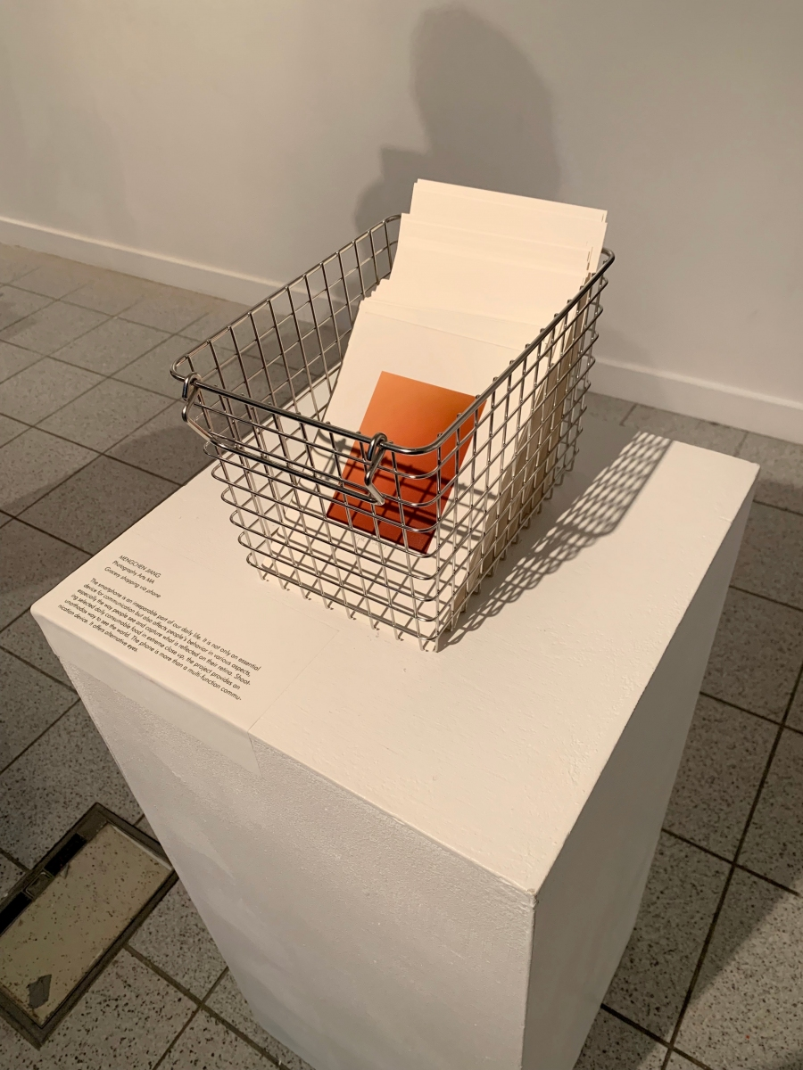 z-installation